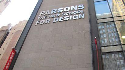帕森斯设计学院