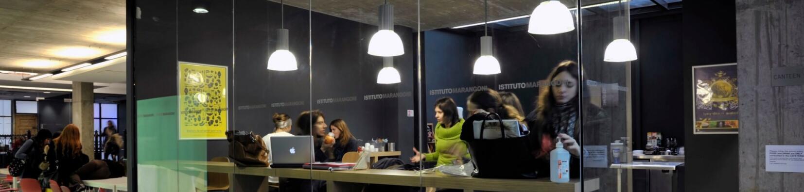 马兰欧尼时装设计学院