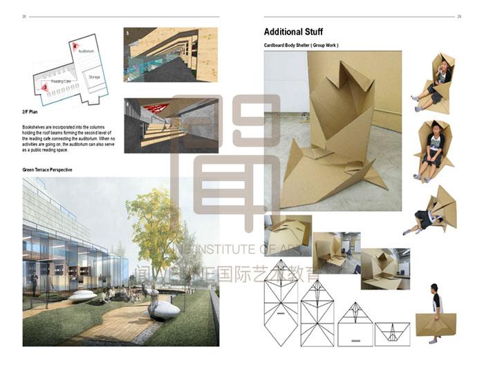21留学建筑设计作品21