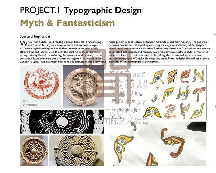 平面设计作品集案例6