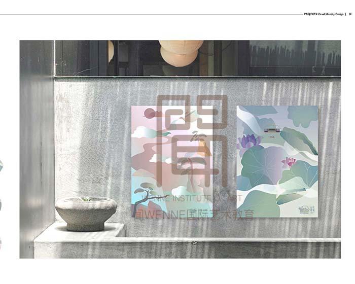 21平面设计作品集4.jpg
