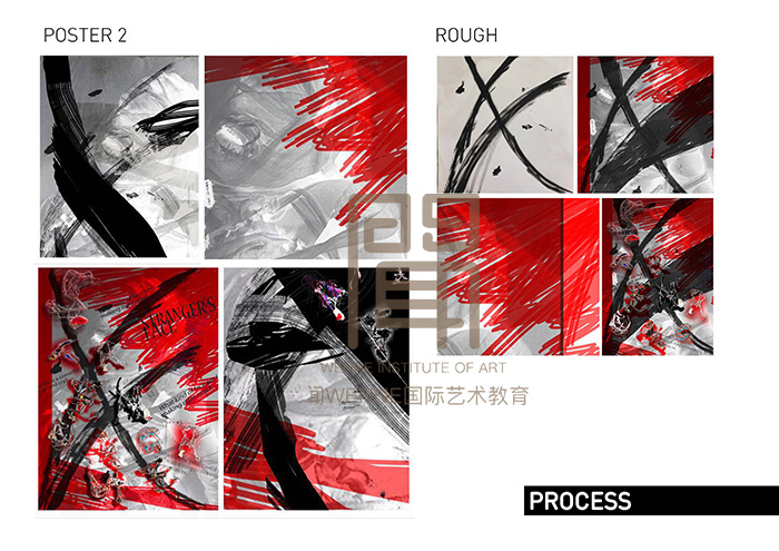 26平面设计作品集9.jpg