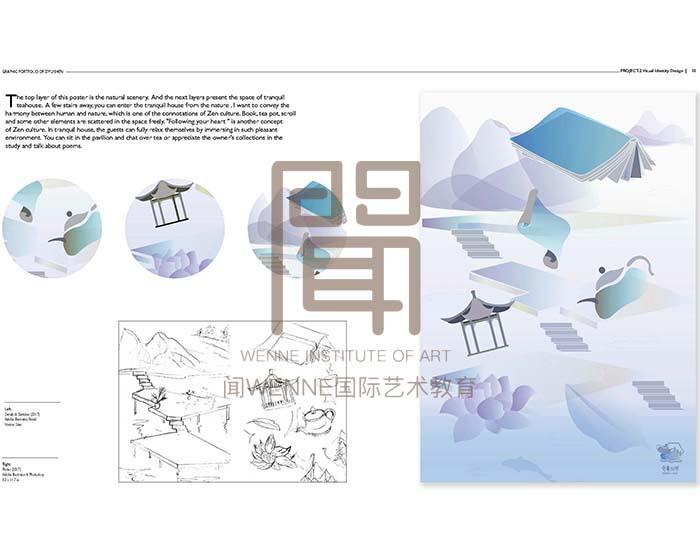 19平面设计作品集2.jpg