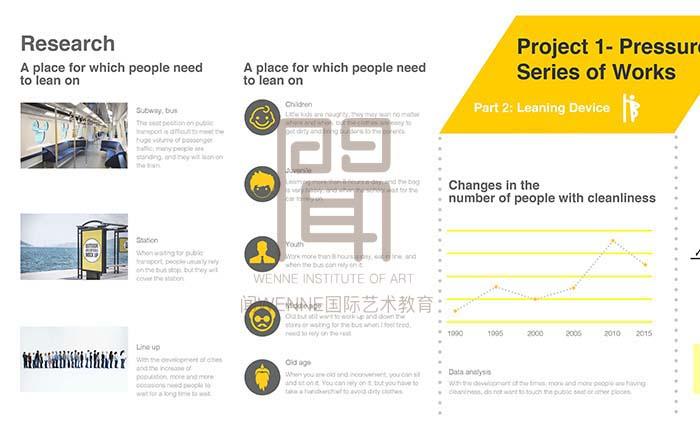 5工业设计作品集3.jpg