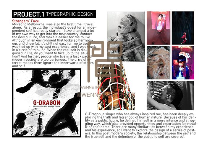 23平面设计作品集6.jpg