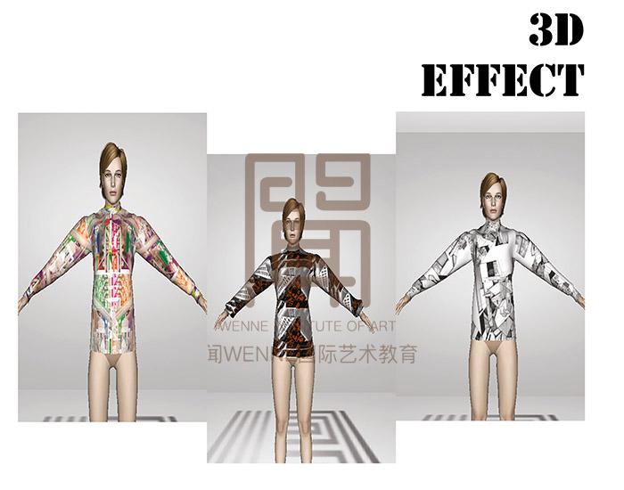 2时尚管理作品集2.jpg