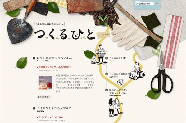 日本平面设计的风格和特点